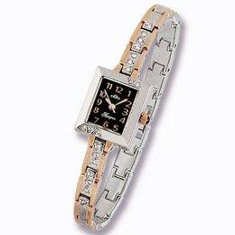 Наручные часы - Женские кварцевые наручные часы Каприз 519-10-5, 0