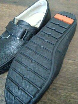 Туфли и мокасины - Мокасины кожа, 0