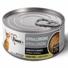 Корма  - Консервы 1st Choice для кошек гипоаллергенный (утк, 0