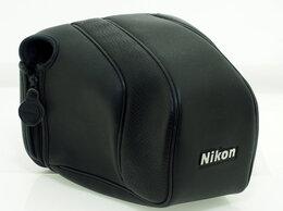 Сумки, чехлы для фото- и видеотехники - Футляр Nikon CF-57 для фотоаппарата Nikon F100, 0