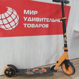 Велосипеды - Самокат городской NOVATRACK POLIS 180*145мм, 0