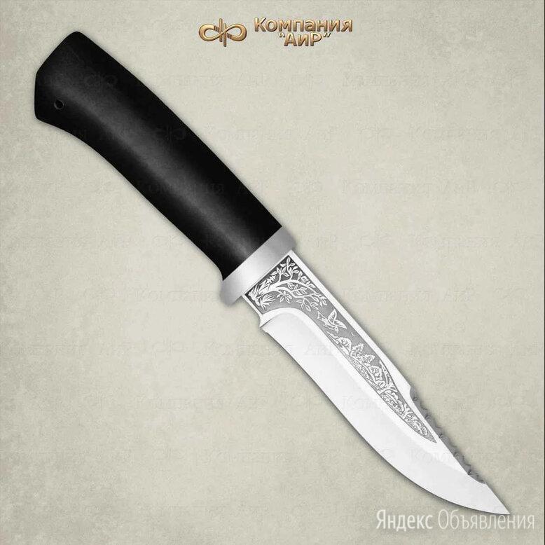 Нож Стрелец Златоуст из стали 95х18 граб по цене 3650₽ - Аксессуары и комплектующие, фото 0