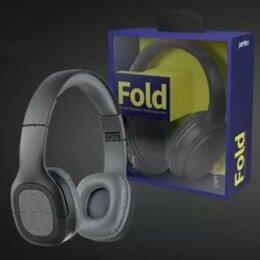 Наушники и Bluetooth-гарнитуры - Наушники Perfeo Fold, 0