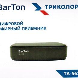 TV-тюнеры - Триколор BarTon TA-561 iptv DVB-T2, 0
