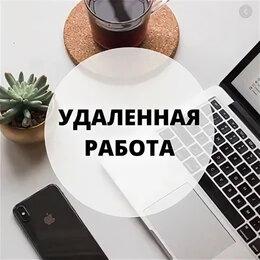 Менеджер - Менеджер в WhatsApp, 0