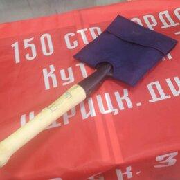 Лопаты - Лопата саперная изготовлена по ту 1985 года +, 0