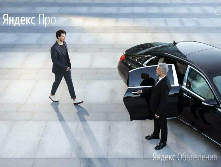 Водитель на автомобиль комфорт-класса - Водители, фото 0
