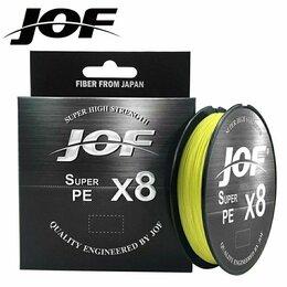 Леска и шнуры - 150 м. - 165мм. JOF X8 плетёка ✌️, 0