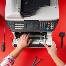 Ремонт и монтаж товаров - Услуги заправщика картриджей, ремонт принтеров, 0