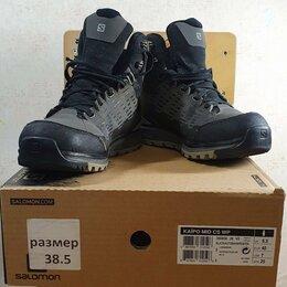 Ботинки - Ботинки зимние Salomon размер 38.5, 0