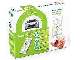 Система безопасности  - GPS/Глонасс Маяк StarLine M15 Eco, 0