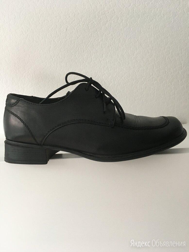 Ботинки Remonte 36 кожа по цене 900₽ - Ботинки, фото 0