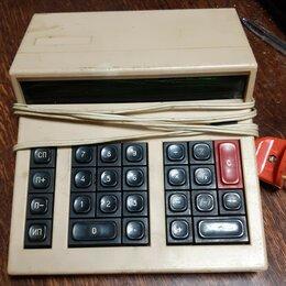 Калькуляторы - Калькулятор Электроника МК-42 СССР 1979г. , 0
