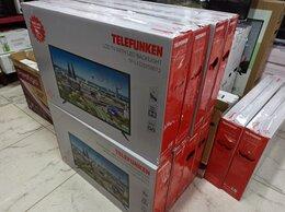 Телевизоры - Телевизор 81 см новый гарантия, 0