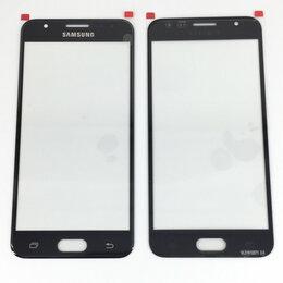 Дисплеи и тачскрины - Стекло дисплея для Samsung Galaxy J5 Prime…, 0