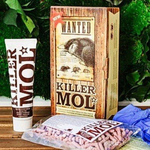 Черви отрава Killer Mol средство против кротов, землероек и грызунов по цене 1390₽ - Отпугиватели и ловушки для птиц и грызунов, фото 0