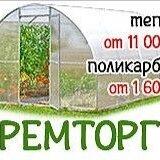 """Поликарбонат - """"Кузбасская"""" теплица с поликарбонатом, 0"""