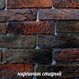 Фактурные декоративные покрытия - Декоративная плитка для фасадов и интерьеров., 0