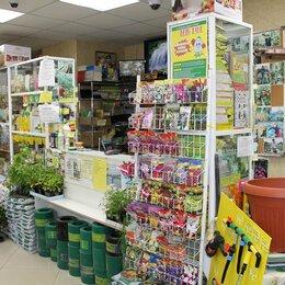 Торговля - Сеть магазинов садовых принадлежностей, 0