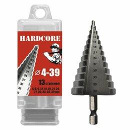 Аксессуары, комплектующие и химия - Сверло ступенчатое по металлу HARDCORE 142439,…, 0