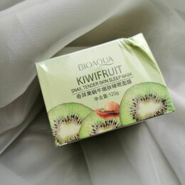 Маски - Маска для лица Bioaqua Kiwifruit сток , 0
