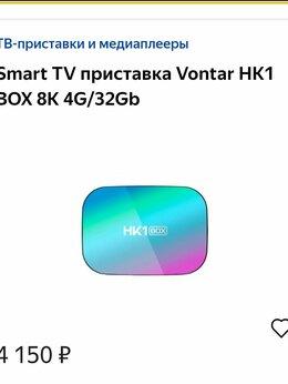 ТВ-приставки и медиаплееры - Смарт ТВ-приставка, 0