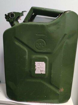Канистры - Канистра 20 л металлическая для бензина, 0