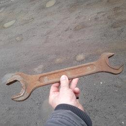 Рожковые, накидные, комбинированные ключи - Ключ 41и 46 СССР, 0