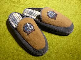 Домашняя обувь - Домашние тапочки, 0