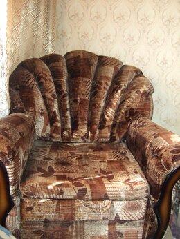 Кресла - Кресло- кровать б\у, 0