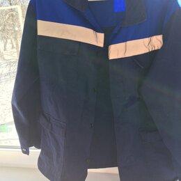 Одежда - Куртка рабочая (СИЗ), 0