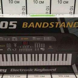 Клавишные инструменты - СИНТЕЗАТОР 5405, 0