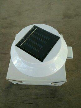 Уличное освещение - Светильник Led на солнечной батарее с датчиком…, 0