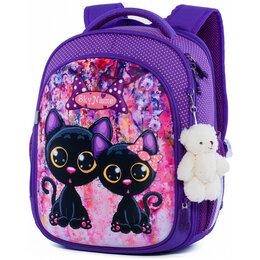 Рюкзаки, ранцы, сумки - Ранец SkyName R4-405 + брелок мишка, 0