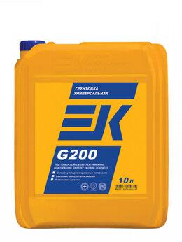 Строительные смеси и сыпучие материалы - Грунтовка ЕК G-200 , 0