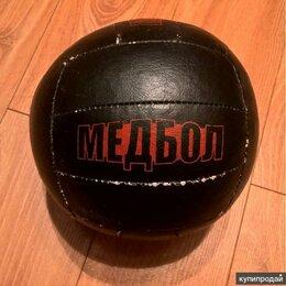 Фитболы и медболы - Мяч медбол, весом 2кг., 0