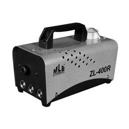 Световое и сценическое оборудование - MLB ZL-400R Компактный генератор дыма со…, 0