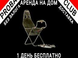 Аренда транспорта и товаров - Кресло и стойка для рулей Playseat Challenge , 0