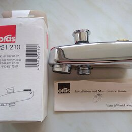 Комплектующие - Излив Oras 221210 для смесителя. Новый в коробке., 0