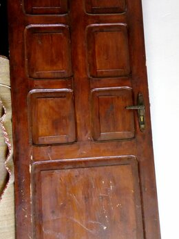 Входные двери - Дверь входная (1,99 х 0,79) , 0