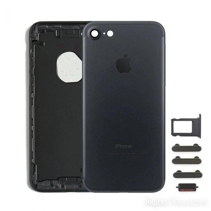 Корпуса  iPhone 7  по цене 900₽ - Корпусные детали, фото 0