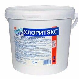 Химические средства - Хлоритэкс 4кг; гранулы, 0
