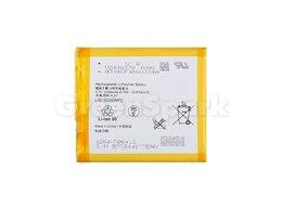 Аккумуляторы - Аккумулятор для Sony L36H Xperia Z/C2305 Xperia…, 0