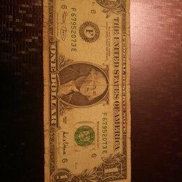 Банкноты - Один доллар США , 0