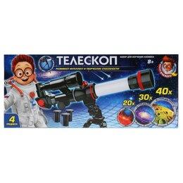 Телескопы - Телескоп - Школа ученого, увеличение 20/30/40х арт.1901Z302-R, 0