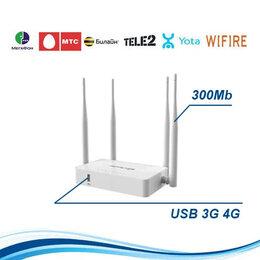 Проводные роутеры и коммутаторы - WiFi роутер для 4G модема и Интернета R-1800, 0