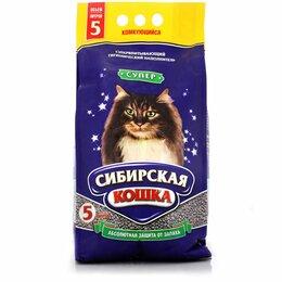 Кошки - СИБИРСКАЯ КОШКА НАПОЛН СУПЕР КОМК 5Л, 0