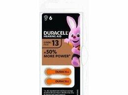 Батарейки - Элемент питания Duracell (Германия) для слуховых…, 0