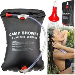 Души - Портативный душ Camp Shower, 0