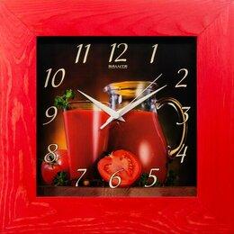 Часы настенные - Часы настенные деревянные 35з35 см ярко-красные…, 0